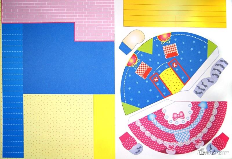 Иллюстрация 1 из 26 для Уроки творчества. Для детей 4-5 года. Выпуск 2 | Лабиринт - книги. Источник: Лабиринт