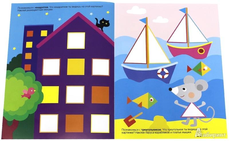 Иллюстрация 1 из 25 для Форма   Лабиринт - книги. Источник: Лабиринт