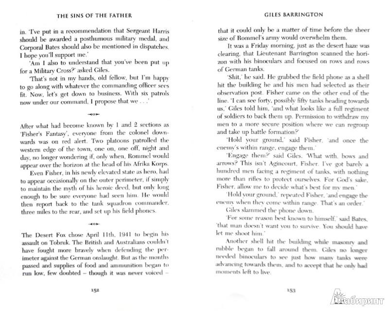 Иллюстрация 1 из 9 для Sins of the Father. Clifton Chronicles 2 - Jeffrey Archer | Лабиринт - книги. Источник: Лабиринт