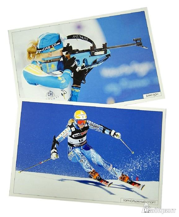 Иллюстрация 1 из 6 для Расскажите детям о зимних видах спорта - Э. Емельянова | Лабиринт - книги. Источник: Лабиринт