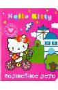 Hello Kitty. Волшебное лето развивающие игры хелло китти