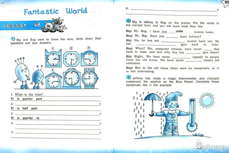 Решебник к рабочей тетради по английскому языку 4 класс юзунова