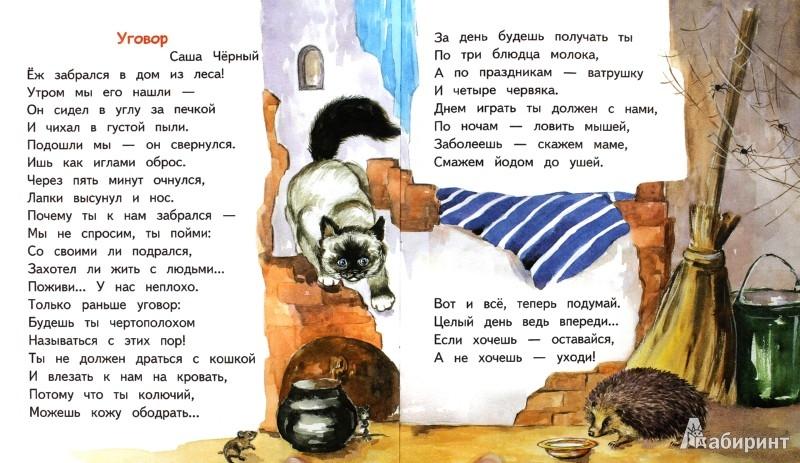 Иллюстрация 1 из 31 для Осеннее эхо | Лабиринт - книги. Источник: Лабиринт