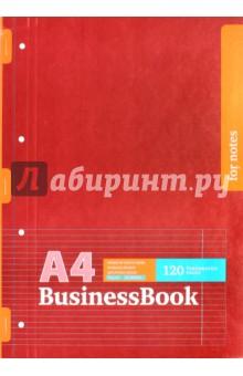 Офисная тетрадь 60 листов, линейка, А4 (83330)