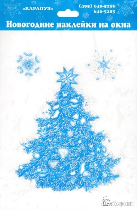 Иллюстрация 1 из 3 для Ёлочка (новогодние наклейки на окна) | Лабиринт - игрушки. Источник: Лабиринт