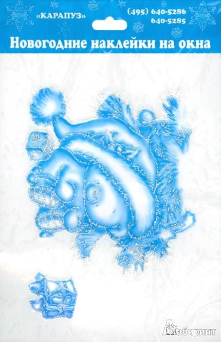 Иллюстрация 1 из 4 для Мишка (новогодние наклейки на окна) | Лабиринт - игрушки. Источник: Лабиринт