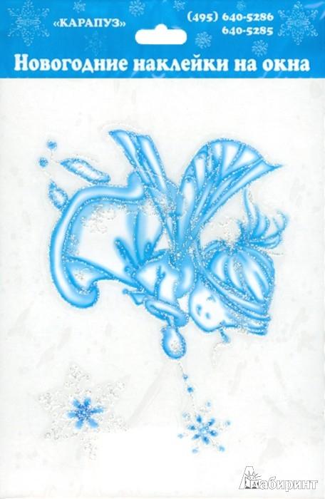 Иллюстрация 1 из 3 для Фея (новогодние наклейки на окна) | Лабиринт - игрушки. Источник: Лабиринт
