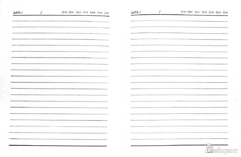 Иллюстрация 1 из 6 для Ежедневник недатированный, А5, 160 страниц (29517) | Лабиринт - канцтовы. Источник: Лабиринт