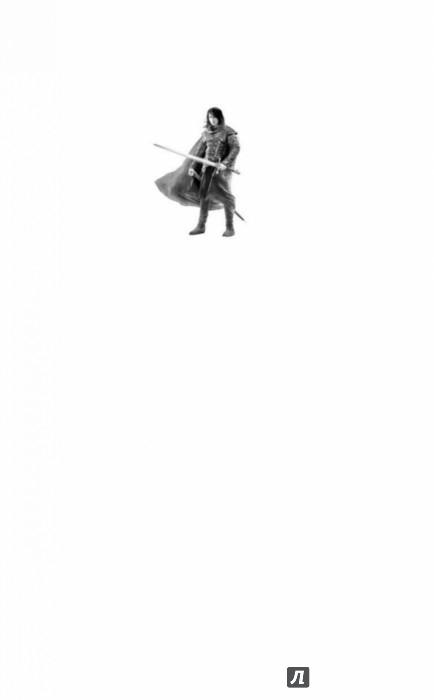 Иллюстрация 1 из 16 для Верлорды. Месть Змеи - Кертис Джоблинг | Лабиринт - книги. Источник: Лабиринт
