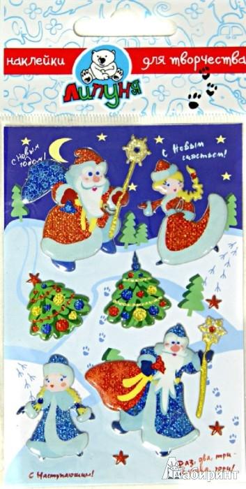 """Иллюстрация 1 из 8 для Наклейки детские """"Новогодние"""" (PGM001)   Лабиринт - игрушки. Источник: Лабиринт"""