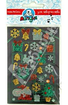 Наклейки детские Новогодние подарки (GS020)