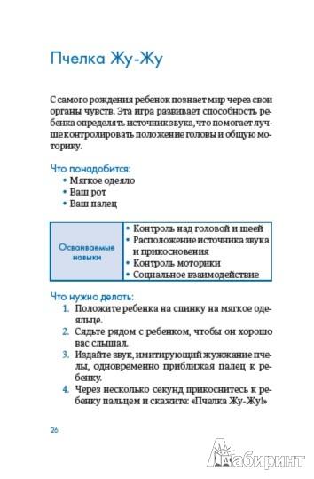 работа на форекс с помощью советника metatrader4 отзывы