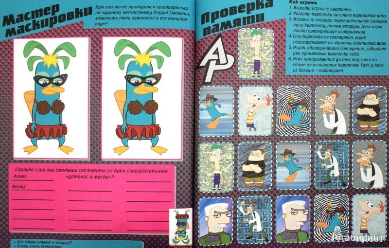 Иллюстрация 1 из 14 для Долой скуку! Финес и Ферб. Развивающая книга с 3D наклейками | Лабиринт - книги. Источник: Лабиринт