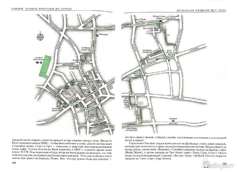Иллюстрация 1 из 27 для Лондон. Лучшие прогулки по городу. 50 классических маршрутов - Эндрю Дункан | Лабиринт - книги. Источник: Лабиринт
