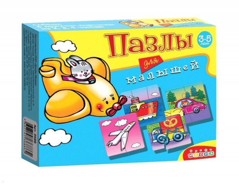 Иллюстрация 1 из 10 для Пазлы для малышей. 6 забавных машинок (2588)   Лабиринт - игрушки. Источник: Лабиринт