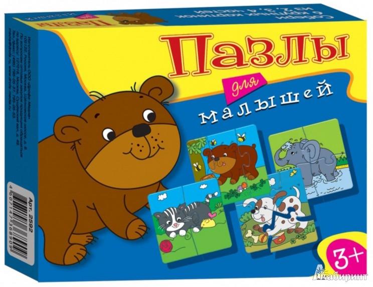 Иллюстрация 1 из 6 для Пазлы для малышей. 6 добрых зверят (2592) | Лабиринт - игрушки. Источник: Лабиринт