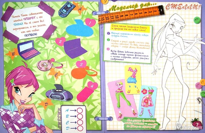 Иллюстрация 1 из 7 для WinxClub. Раскрашивай, играй и учи английский №1   Лабиринт - книги. Источник: Лабиринт