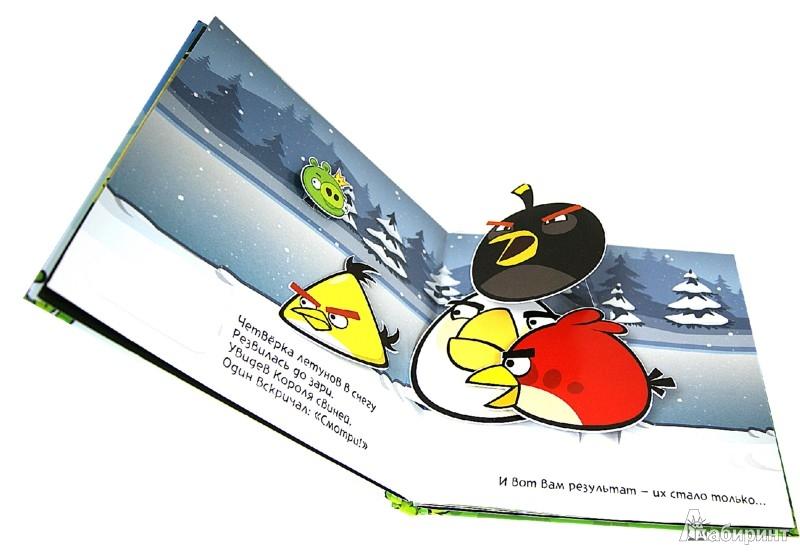 Иллюстрация 1 из 4 для Angry Birds. Игротека. Веселый счет | Лабиринт - книги. Источник: Лабиринт