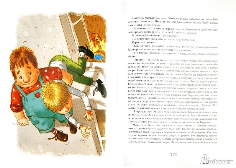 Иллюстрация 1 из 18 для Три повести о Малыше и Карлсоне - Астрид Линдгрен | Лабиринт - книги. Источник: Лабиринт