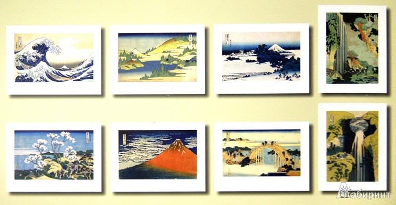 Иллюстрация 1 из 3 для Хокусай. Картины | Лабиринт - книги. Источник: Лабиринт
