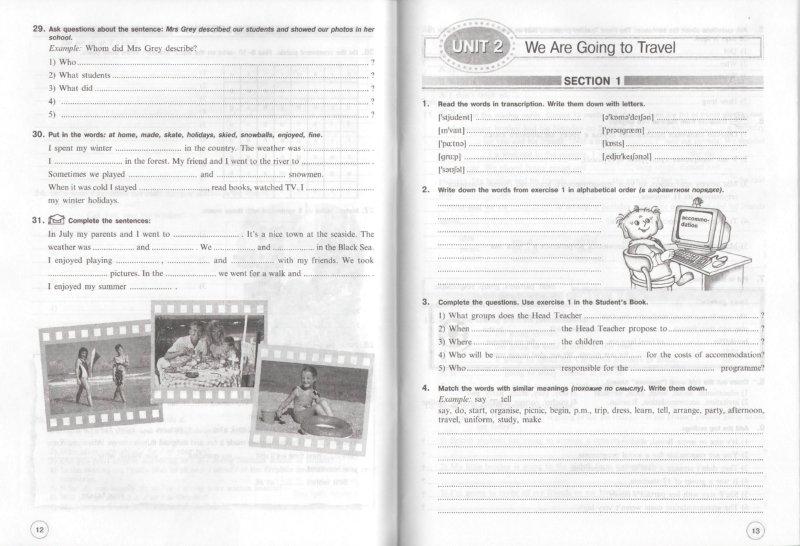 Для 9 enjoy рабочий решебник english тетради