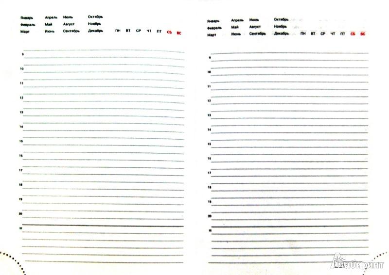 """Иллюстрация 1 из 7 для Ежедневник A6+ на 2014 г. """"Avant"""" (PF-6D141335-57)   Лабиринт - канцтовы. Источник: Лабиринт"""