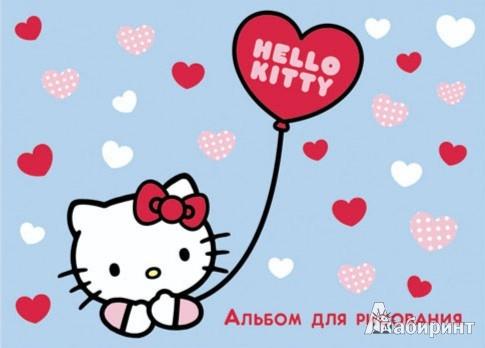 """Иллюстрация 1 из 4 для Альбом для рисования """"Hello Kitty"""", 40 листов (55189)   Лабиринт - канцтовы. Источник: Лабиринт"""