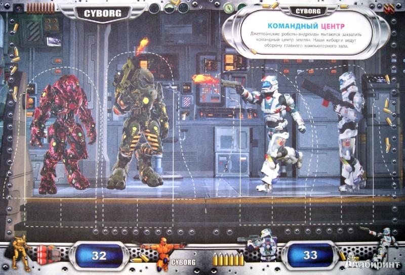 Иллюстрация 1 из 8 для Cyborg. Война роботов: книга-раскраска-конструктор | Лабиринт - книги. Источник: Лабиринт