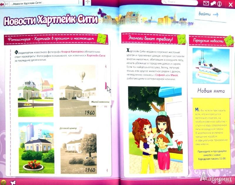 Иллюстрация 1 из 2 для Новые приключения - Е. Доронина | Лабиринт - книги. Источник: Лабиринт