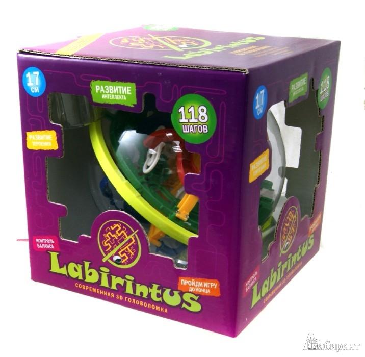 Иллюстрация 1 из 4 для Лабиринт трехмерный 118 шагов | Лабиринт - игрушки. Источник: Лабиринт