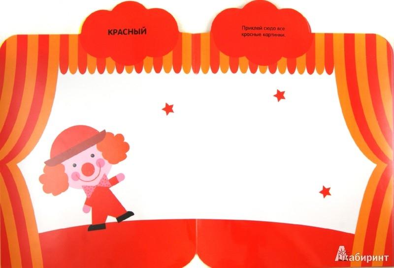 Иллюстрация 1 из 10 для Курочка. Мои первые наклейки - Мария-Элен Грегуар | Лабиринт - игрушки. Источник: Лабиринт