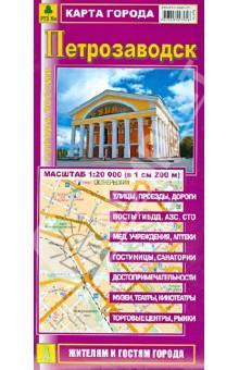Петрозаводск. Карта города. Масштаб 1:20000