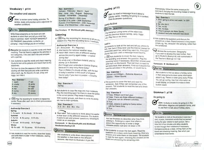 Английский язык 6 класс opportunities