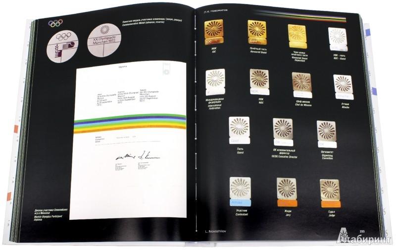 Иллюстрация 1 из 3 для Олимпийские игры в медалях и знаках - Леонид Новожилов | Лабиринт - книги. Источник: Лабиринт