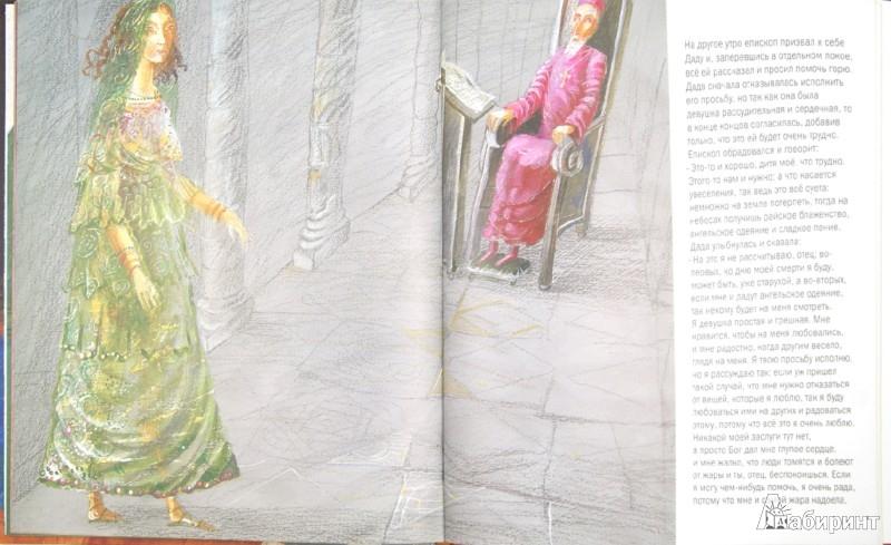 Иллюстрация 1 из 25 для Золотое платье - Михаил Кузмин | Лабиринт - книги. Источник: Лабиринт