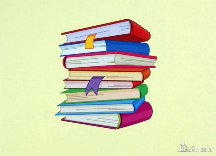 Иллюстрация 1 из 8 для Развивающие игры для самых маленьких - Татьяна Кислинская | Лабиринт - книги. Источник: Лабиринт