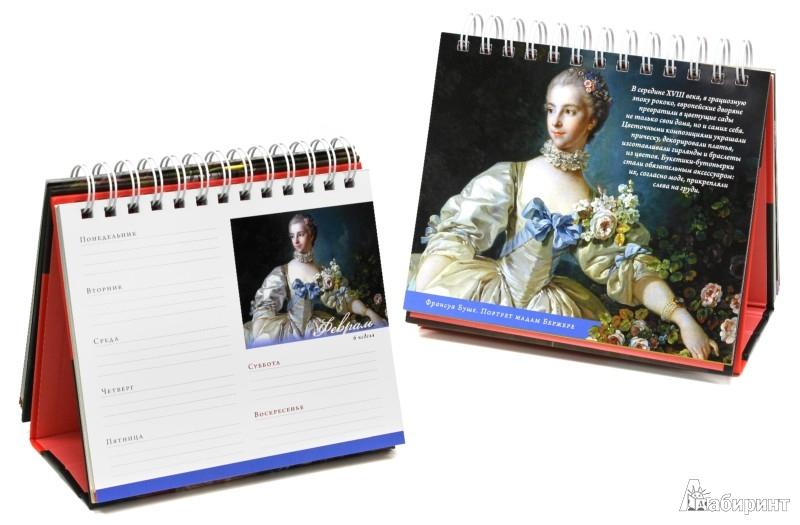 Иллюстрация 1 из 39 для Цветы в шедеврах мировой живописи   Лабиринт - сувениры. Источник: Лабиринт