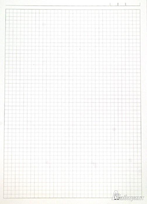 """Иллюстрация 1 из 8 для Блокнот А4 """"Office""""  (60 листов, клетка, бордовый) (61350)   Лабиринт - канцтовы. Источник: Лабиринт"""