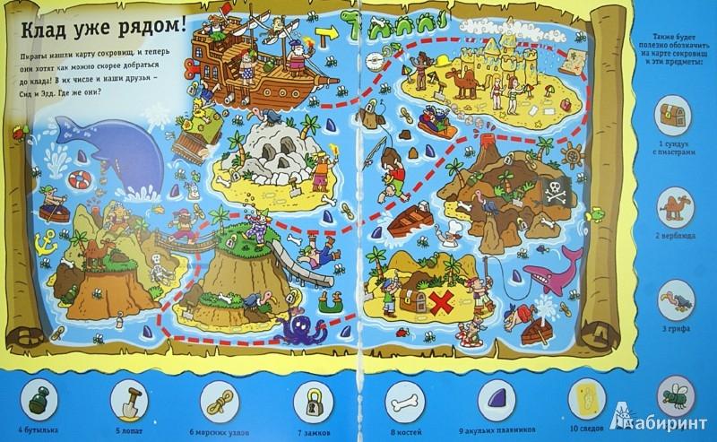 Иллюстрация 1 из 5 для Большая книга головоломок для маленького пирата | Лабиринт - книги. Источник: Лабиринт