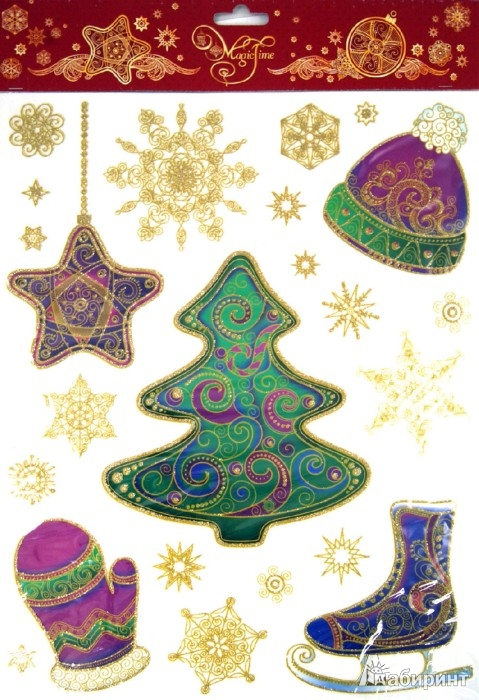 Иллюстрация 1 из 6 для Украшение новогоднее оконное Зима (31276) | Лабиринт - сувениры. Источник: Лабиринт