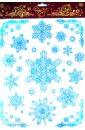 Украшение новогоднее оконное Снежинки (31244).