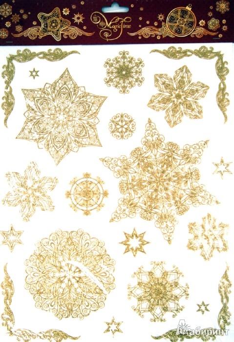Иллюстрация 1 из 5 для Украшение новогоднее оконное Снежинки (31248) | Лабиринт - игрушки. Источник: Лабиринт