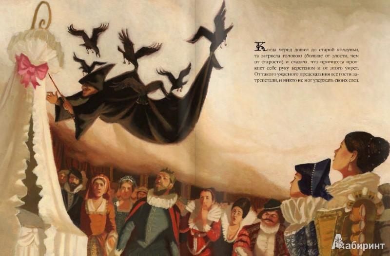 Иллюстрация 1 из 19 для Спящая красавица - Шарль Перро   Лабиринт - книги. Источник: Лабиринт