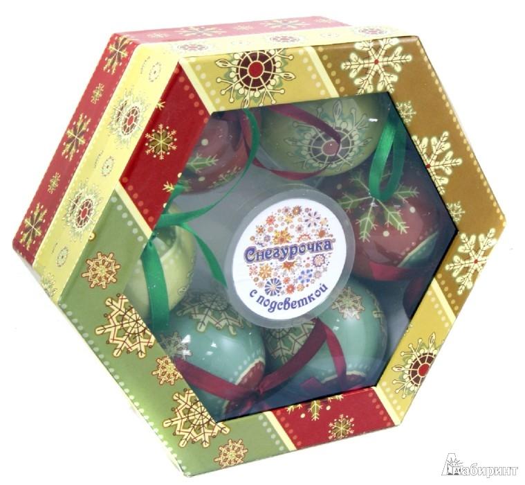 """Иллюстрация 1 из 3 для Набор шаров 6 штук """"Снежинки"""" со светодиодной подсветкой (Н88686)   Лабиринт - сувениры. Источник: Лабиринт"""