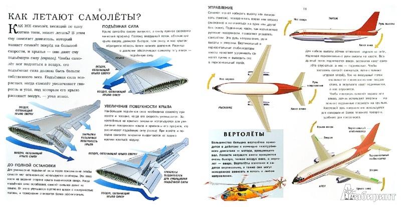 Иллюстрация 1 из 16 для Самолеты. Панорамы | Лабиринт - книги. Источник: Лабиринт