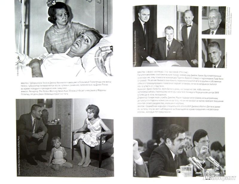 Иллюстрация 1 из 31 для Анатомия убийства. Гибель Джона Кеннеди. Тайны расследования - Филип Шенон | Лабиринт - книги. Источник: Лабиринт