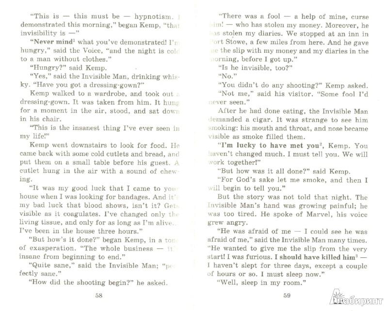 Иллюстрация 1 из 22 для Человек-невидимка - Герберт Уэллс | Лабиринт - книги. Источник: Лабиринт