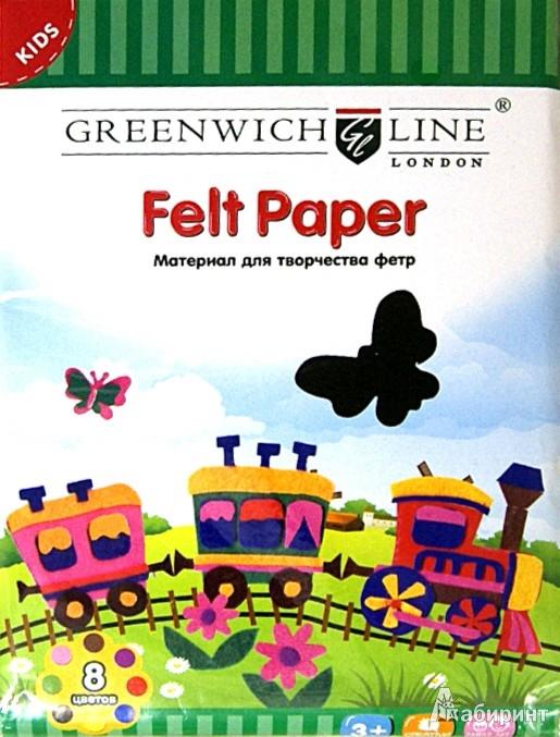 Иллюстрация 1 из 5 для Набор цветных листов из фетра (А5, 8 листов, 8 цветов) (GL-felt-01) | Лабиринт - игрушки. Источник: Лабиринт
