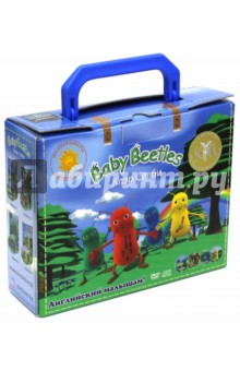 Baby Beetles. Комплект из 4-х книг (+4DVD, +4CD) от Лабиринт