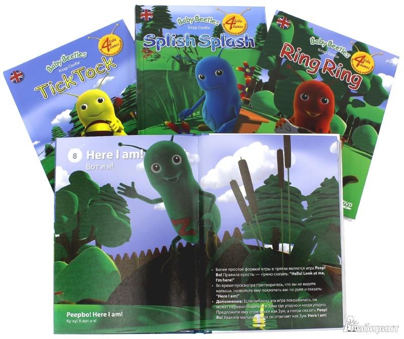 Иллюстрация 1 из 17 для Baby Beetles. Комплект из 4-х книг (+4DVD, +4CD) - Клэр Селби | Лабиринт - книги. Источник: Лабиринт
